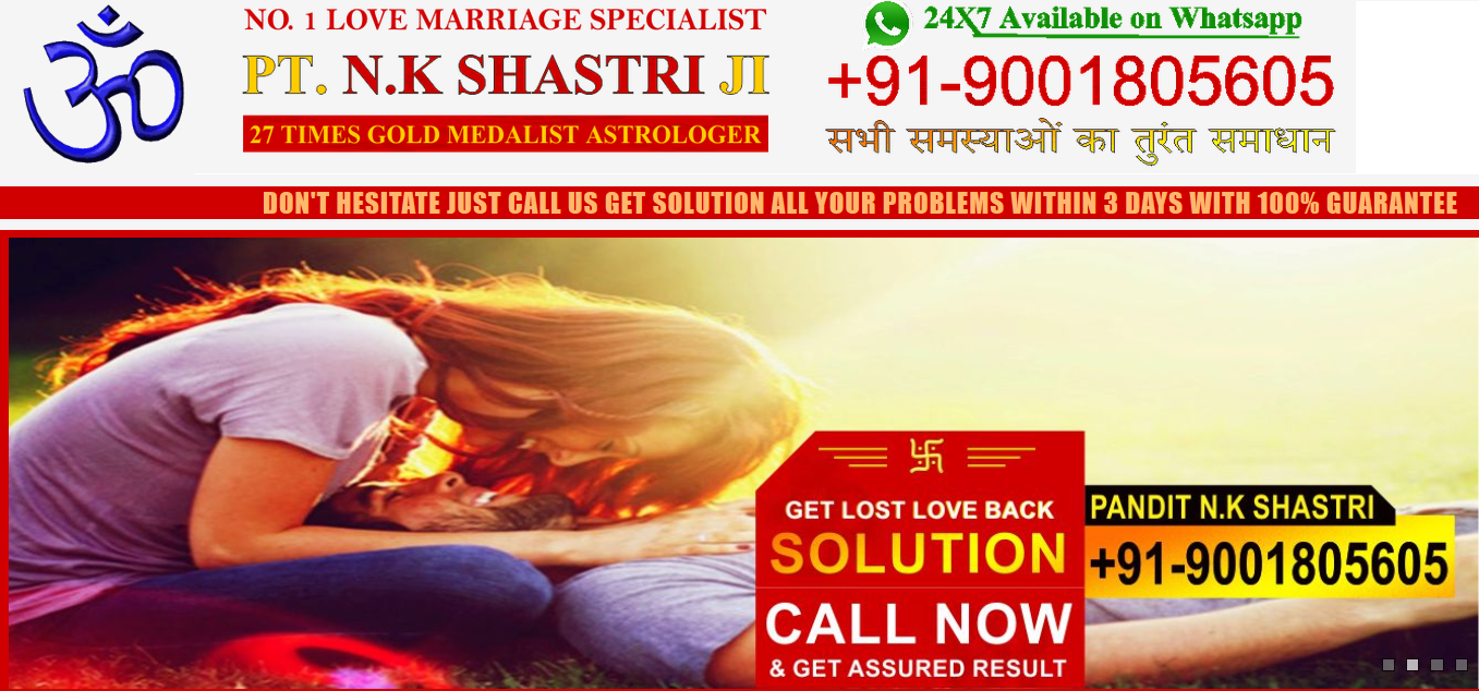 Free Love Problem Solutions